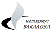 Емилия Бакалова - Infocall.bg