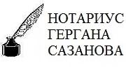 Гергана Сазанова - Infocall.bg