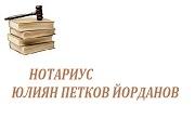 Юлиян Петков Йорданов
