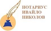Нотариус София-Център