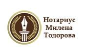 Милена Димитрова Тодорова - Infocall.bg
