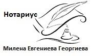 Милена Евгениева Георгиева