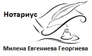 Милена Евгениева Георгиева - Infocall.bg