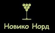 Вино Чирпан