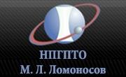 НПГПТО М В Ломоносов
