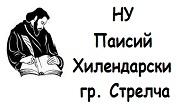 НУ Паисий Хилендарски Стрелча