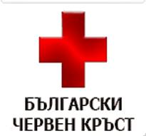 Областен съвет на БЧК - Кърджали