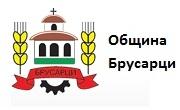 Община Брусарци