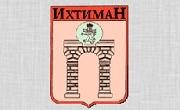 Община Ихтиман
