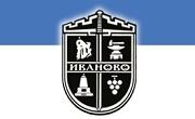 община Иваново