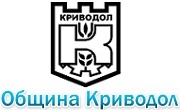 Община Криводол