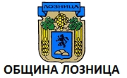 Община Лозница