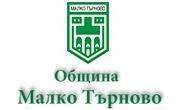 Община Малко Търново