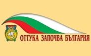 """Общинско предприятие за туризъм """"Мадарски конник"""""""