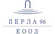 Санитария Пловдив