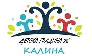 ДГ 26 Калина София