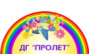 ДГ Пролет - Infocall.bg