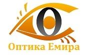 Оптика Емира