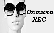 Оптика ХЕС - Infocall.bg