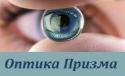 Оптика Призма