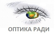 Оптика Ради