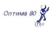 Оптима 80