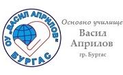 ОУ Васил Априлов град Бургас - Infocall.bg