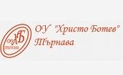 ОУ Христо Ботев Търнава - Infocall.bg