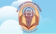 ОУ Климент Охридски Пет Могили