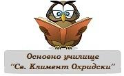 ОУ Климент Охридски Златовръх