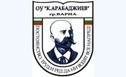 ОУ Константин Арабаджиев - Infocall.bg