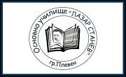 ОУ Лазар Станев