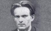 ОУ Никола Йонков Вапцаров