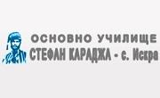 ОУ Стефан Караджа