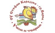 ОУ Стефан Караджа Варна