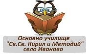 ОУ Св Св Кирил и Методий