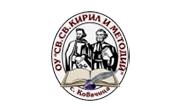 ОУ Св Св Кирил и Методий Ковачица