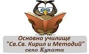 ОУ Св Св Кирил и Методий Кулата