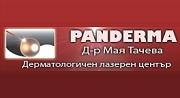 ПАНДЕРМА