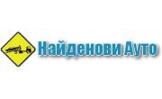 Найденови Ауто ЕООД - Infocall.bg