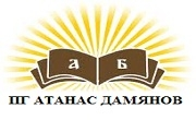 ПГ Атанас Дамянов Николаево