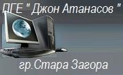 ПГЕ Джон Атанасов Стара Загора - Infocall.bg