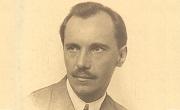 ПГЕБ Проф. д-р Асен Златаров