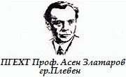 ПГЕХТ Професор Асен Златаров Плевен