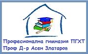 ПГХТ Проф Д-р Асен Златаров