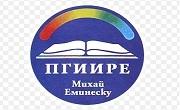 ПГИИРЕ Михай Еминеску