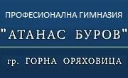 ПГЛПИ Атанас Буров