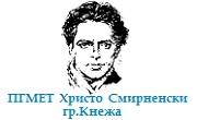 ПГМЕТ Христо Смирненски Кнежа - Infocall.bg