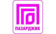 ПГО Пазарджик