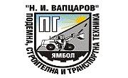 ПГПСТТ Никола Йонков Вапцаров Ямбол